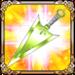-weapon game- Ganga