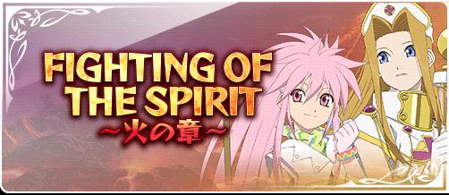 -event- Spirit Clash - Fire Showdown