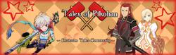 Pikohan-Banner