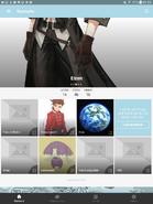 App - Startseite