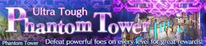 Phantom Tower (Banner)
