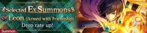 Selected Ex Summons (Leon) (Banner)