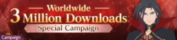 3 Million Downloads Login Bonus (Banner)