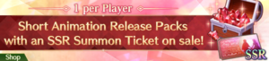 Short Animation Release Ticket Summons (Banner)