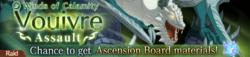Vouivre Assault (Banner)