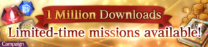 1 Million Downloads Limited-Time Missions (Banner)