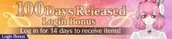 100 Days Released Login Bonus (Banner)