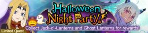 Halloween Night Party (Banner)
