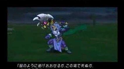 PS2 ToD Tales of Destiny - anago-Moe 2