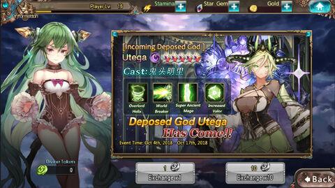 Desposed-god-restored-vault