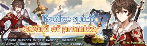 Sword of promise