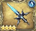 Water-Artisan Blade