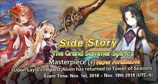 Side story - the grand summer spirit's masterpiece1