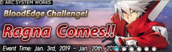 Blood Edge Challenge