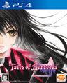 Tales of Berseria (PS4 Cover).jpg
