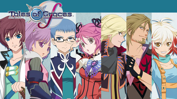 File:Tales of Graces Characters.jpg