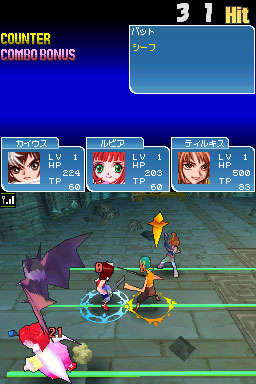 File:Tales of the Tempest gameplay.jpg
