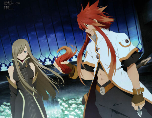 File:Tales of the Abyss Illustration.jpg