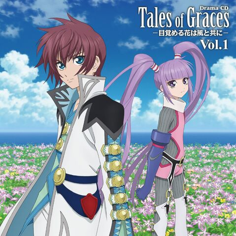 File:Tales of Graces Drama CD Vol. 1.jpg