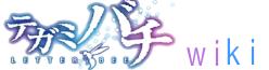 Tegami-bachi-wikia-logo