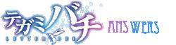 File:Answerswordmark.png
