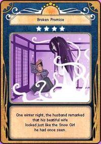 Card032