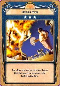 Card011