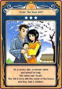 Card031
