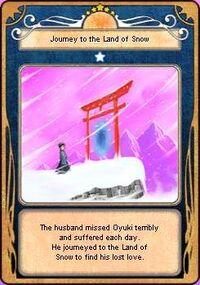 Card034