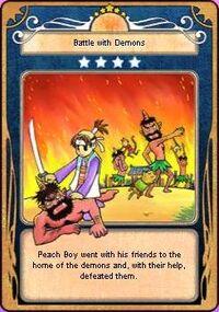 Card047