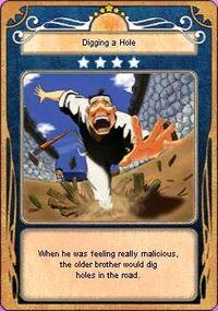 Card012