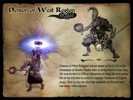 Demon of West Region