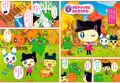 Manga 1.jpg