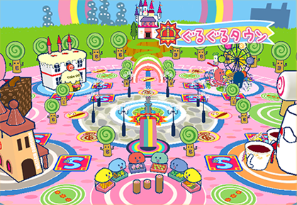 File:Gurugurutown party on.png