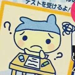 Young Mametchi struggling on a math test