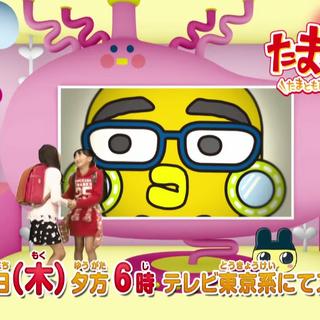 Apollotchi's interior from the <i>Tamagotchi! Tamatomo Daishuu GO</i> preview