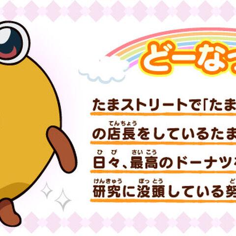 Donutchi's anime profile card on Tamagotchi Channel