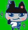 Kuromame school uniform