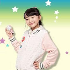 Fully body image of Mai