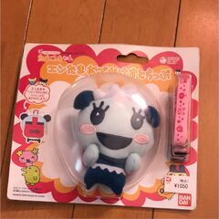 Plush of Maidtchi