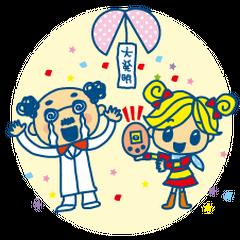 Artwork of Mikachu and Professor Banzo for Tamagotchi's 20th Anniversary