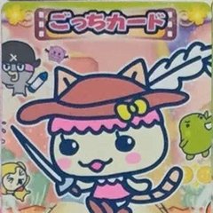 Chamametchi Puss in Boots Cat