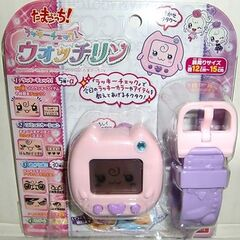 Watchlin toy in packaging