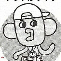 ADtchi in a manga panel from <a href=