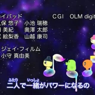 Ending credits with Happy Happy Harmony