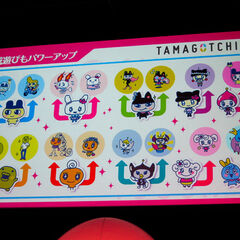 Post-Adult forms for various Tamagotchis