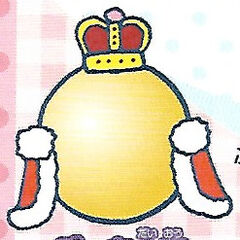 Gotchi King in a manga panel from <a href=