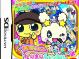 Tamagotchi no Narikiri Channel