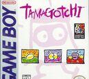 Tamagotchi (GB)