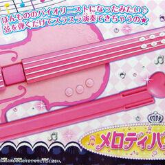 Toy Melody Violin box